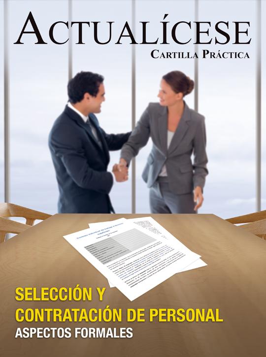 [Cartilla Práctica] Selección y contratación de personal – Aspectos formales