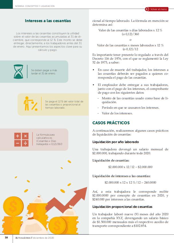 Intereses a las cesantías: liquidación cuando ha existido suspensión del contrato de trabajo