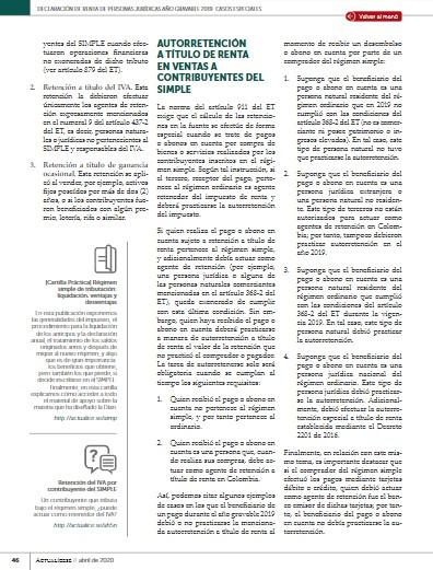 Régimen simple de tributación: consideraciones para la declaración del impuesto unificado