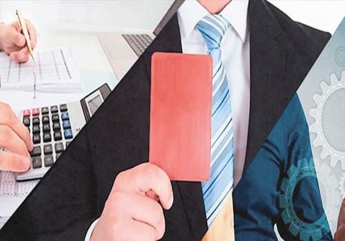 Suspensión del contrato de trabajo: ¿debe solicitarse autorización al Ministerio del Trabajo?