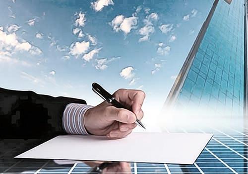 Programa de regulación, socialización y gestión administrativa del CTCP para 2019