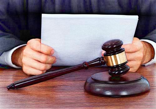 Exceso de normas, una característica del escenario jurídico colombiano