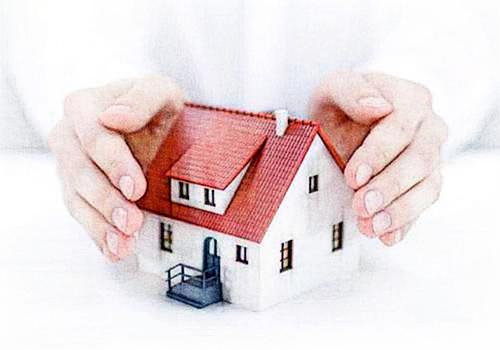 Subsidio de vivienda familiar concurrente: condiciones para su adquisición
