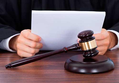 Registro de procesos judiciales, conciliaciones extrajudiciales y embargos en entidades de gobierno