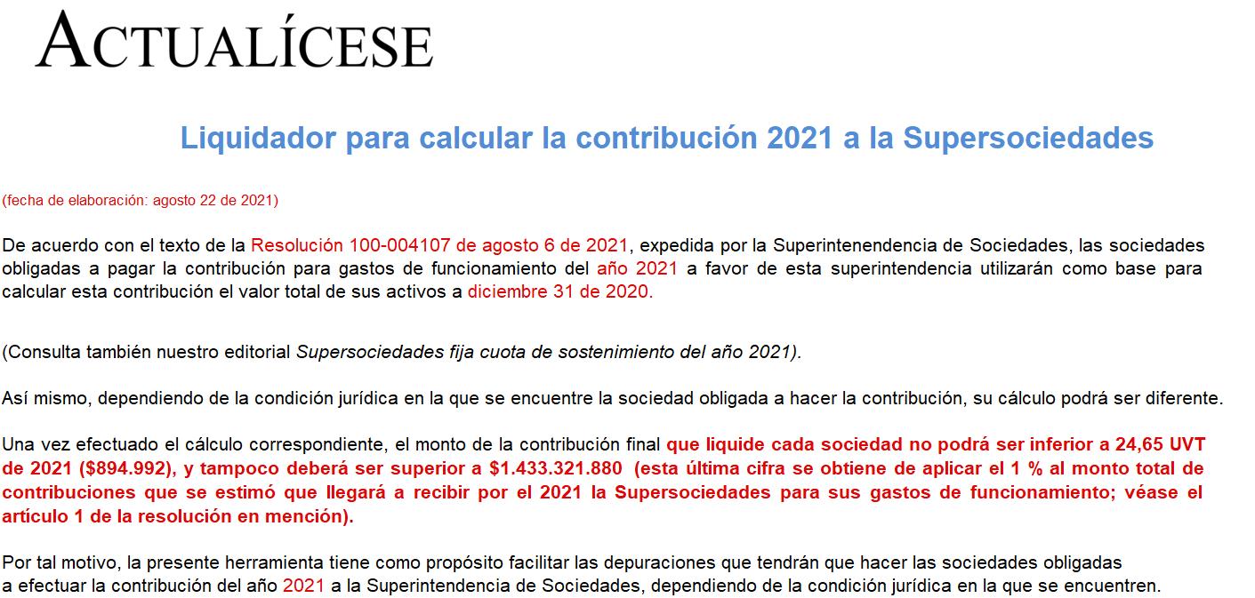 Liquidador para calcular la contribución 2021 a la Supersociedades