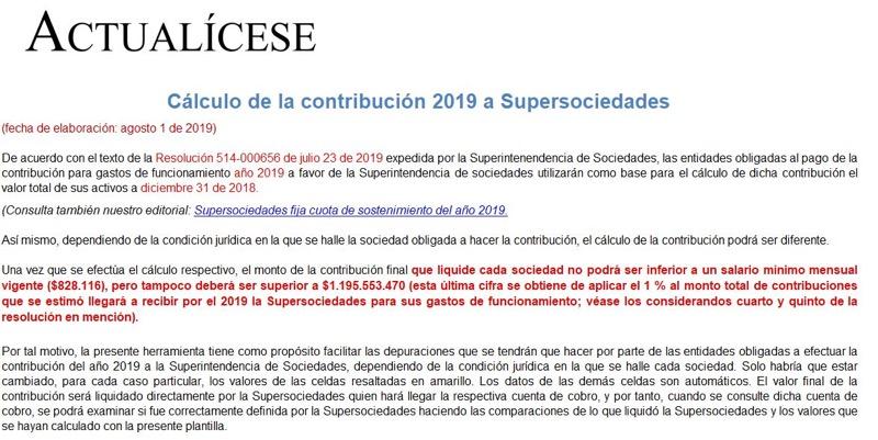 [Guía] Cálculo de la contribución 2019 a Supersociedades