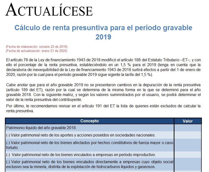 [Guía] Cálculo de renta presuntiva para el período gravable 2019