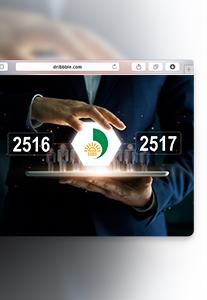 Herramienta interactiva - Guía para preparar y presentar declaraciones de renta año gravable 2018 de personas naturales con sus formatos 2516 y 2517