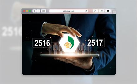 Herramienta interactiva Guía para preparar y presentar declaraciones de renta año gravable 2018 de personas naturales con sus formatos 2516 y 2517