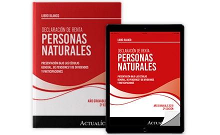 Declaración de renta personas naturales: presentación bajo las cédulas general, de pensiones y de dividendos y participaciones