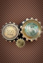 Mecanismo de autorretención especial a título de renta