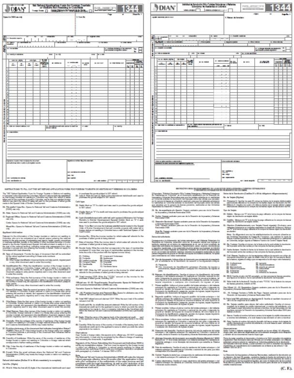 Resolución 000120 de 01-12-2015